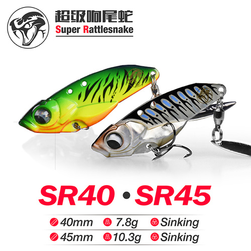Lurefans SR45 VIB Spinner Lures 45mm image